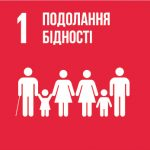 GOALS_Ukr-01