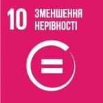GOALS_Ukr-10