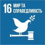 GOALS_Ukr-16